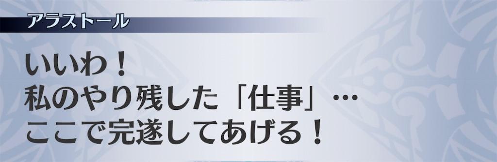 f:id:seisyuu:20210213220736j:plain