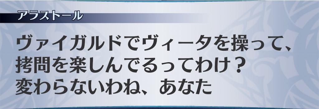 f:id:seisyuu:20210213220757j:plain