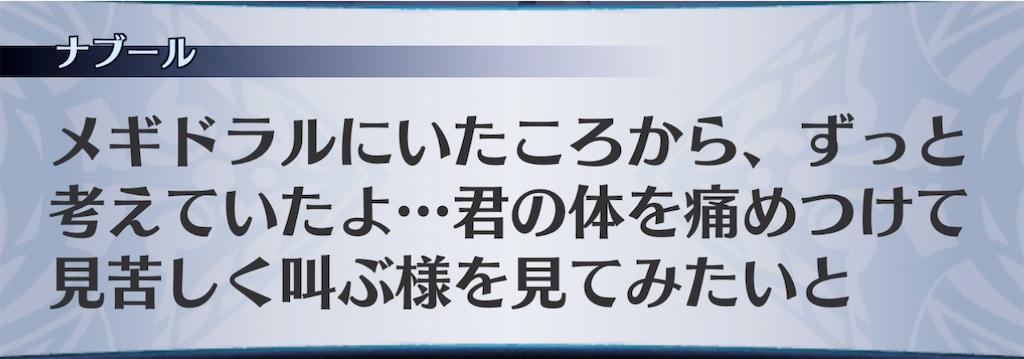 f:id:seisyuu:20210213221019j:plain