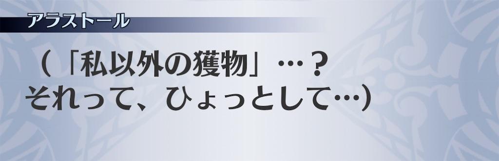 f:id:seisyuu:20210213221151j:plain