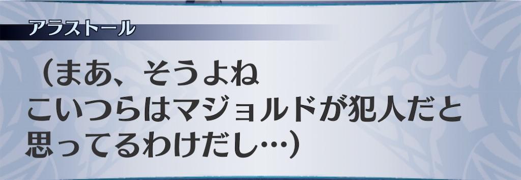 f:id:seisyuu:20210213221255j:plain