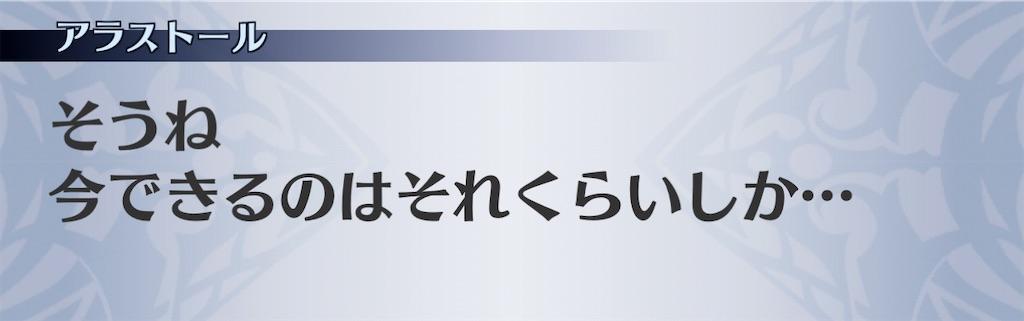 f:id:seisyuu:20210213221454j:plain