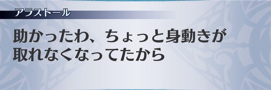 f:id:seisyuu:20210213221658j:plain