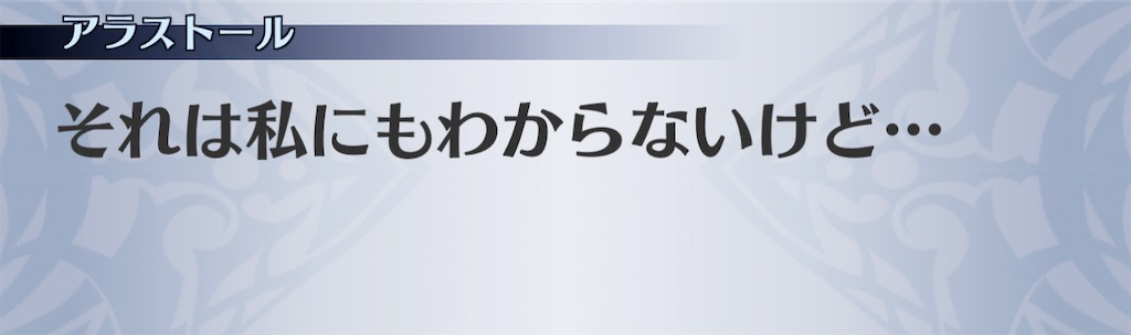 f:id:seisyuu:20210213224242j:plain