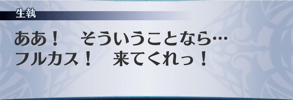 f:id:seisyuu:20210213224301j:plain