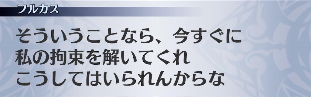 f:id:seisyuu:20210214110036j:plain