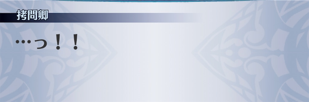 f:id:seisyuu:20210214110206j:plain
