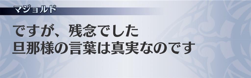 f:id:seisyuu:20210214111245j:plain