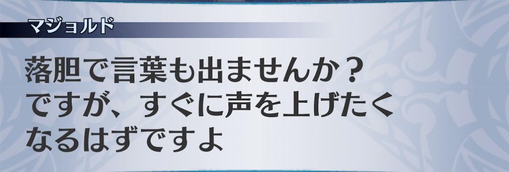 f:id:seisyuu:20210214111350j:plain