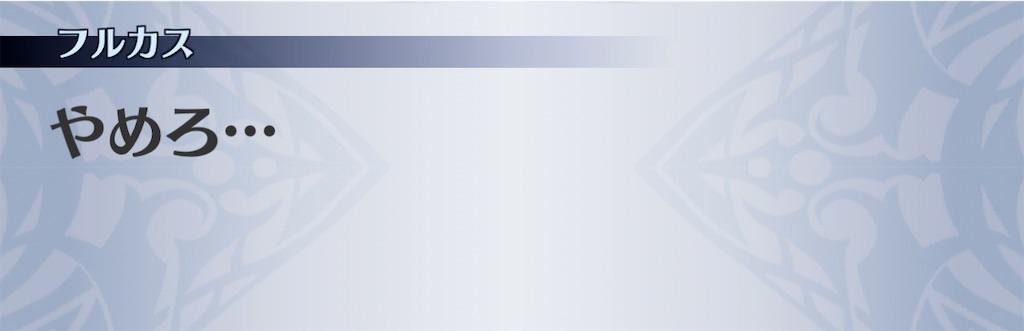 f:id:seisyuu:20210214111358j:plain