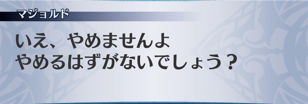 f:id:seisyuu:20210214111534j:plain