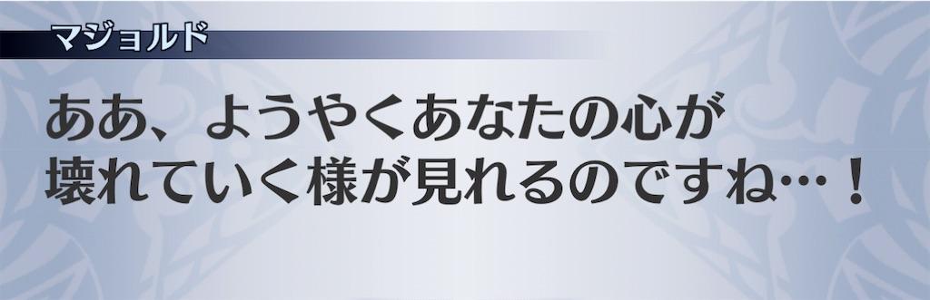 f:id:seisyuu:20210214111538j:plain