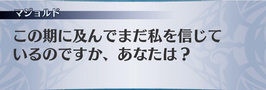 f:id:seisyuu:20210214111652j:plain