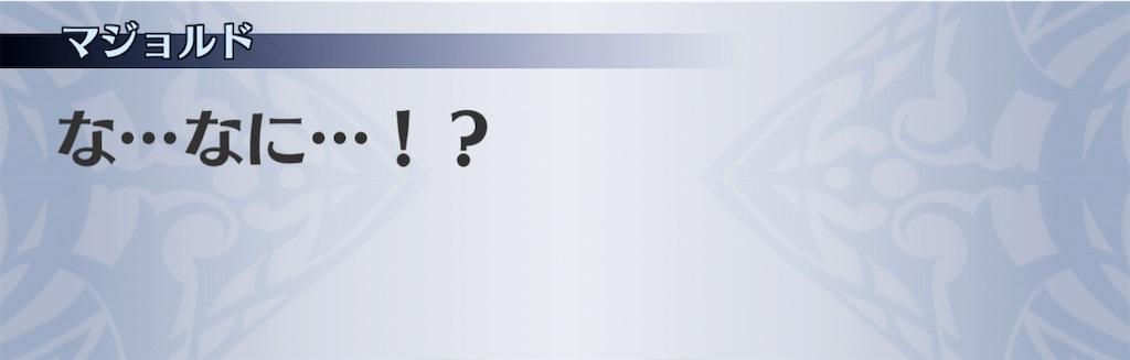 f:id:seisyuu:20210214114053j:plain