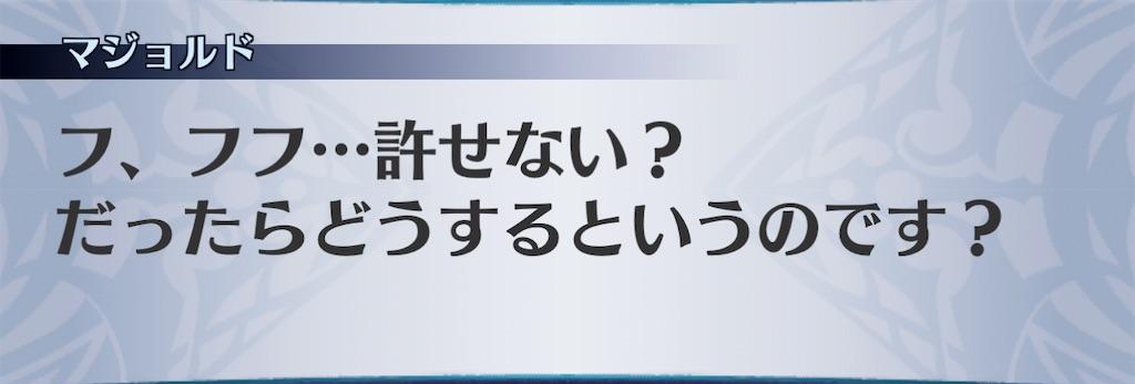 f:id:seisyuu:20210214115615j:plain