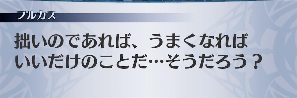 f:id:seisyuu:20210214115717j:plain