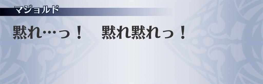 f:id:seisyuu:20210214120111j:plain
