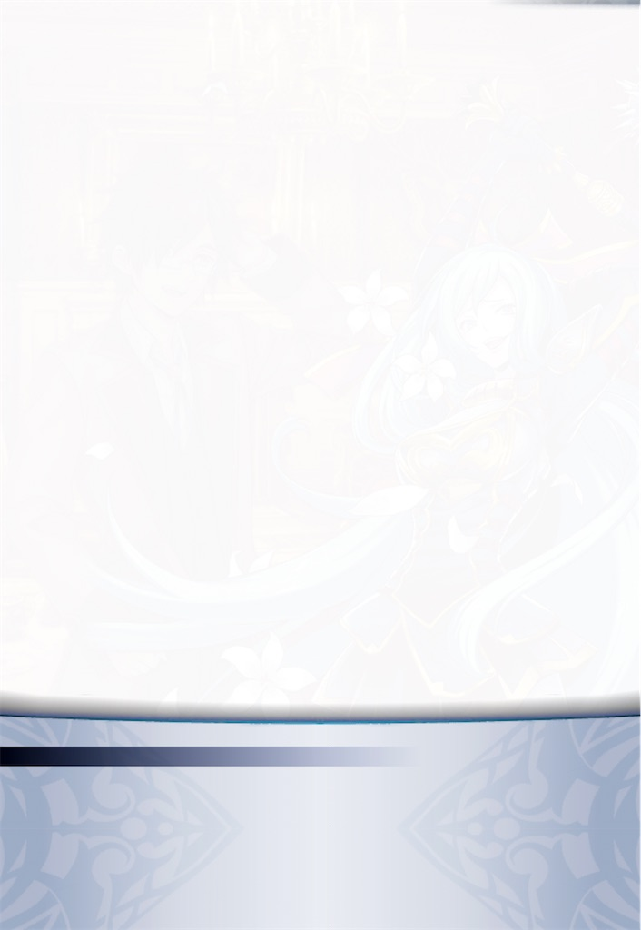 f:id:seisyuu:20210214120335j:plain