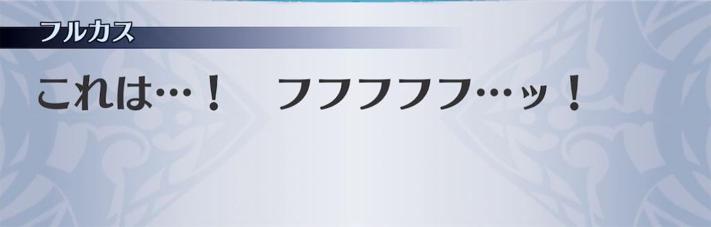 f:id:seisyuu:20210214120339j:plain