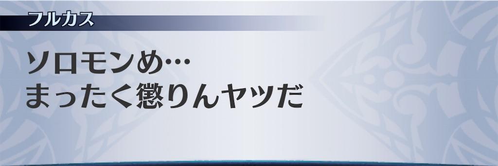 f:id:seisyuu:20210214120501j:plain