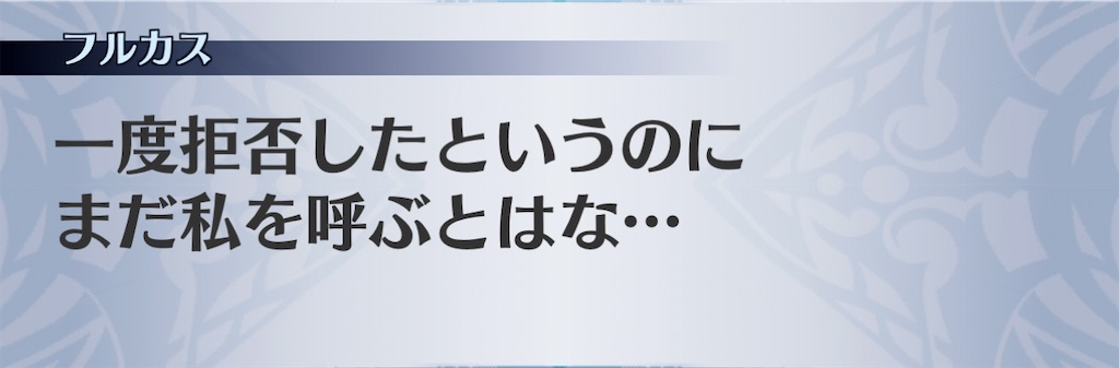 f:id:seisyuu:20210214120506j:plain