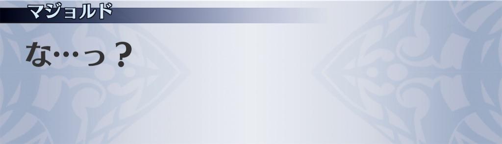 f:id:seisyuu:20210214120514j:plain