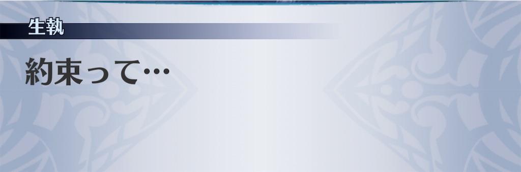 f:id:seisyuu:20210214120828j:plain