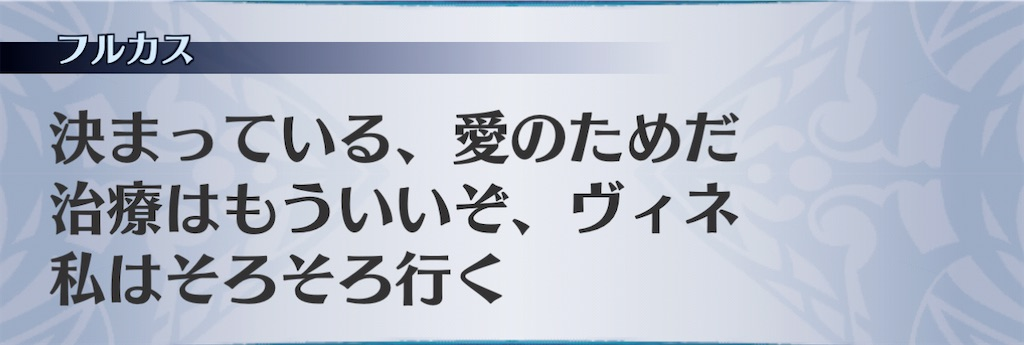 f:id:seisyuu:20210214120940j:plain