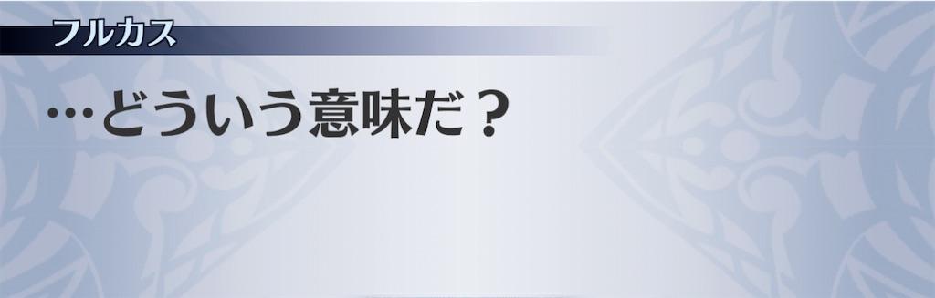f:id:seisyuu:20210214120949j:plain