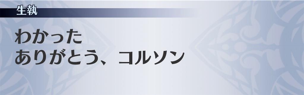 f:id:seisyuu:20210214121117j:plain