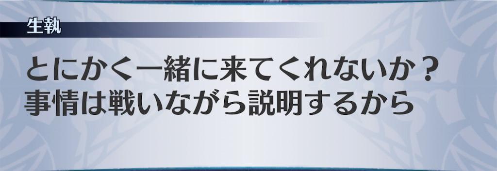 f:id:seisyuu:20210214121120j:plain