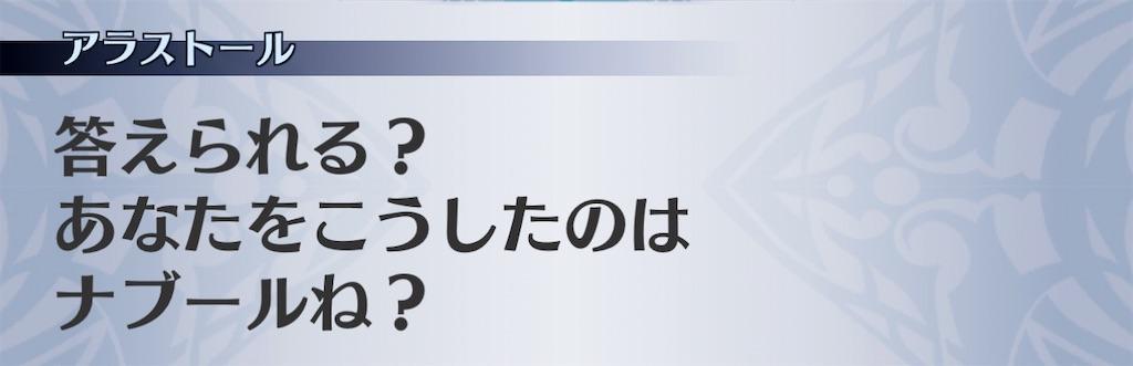 f:id:seisyuu:20210214132241j:plain