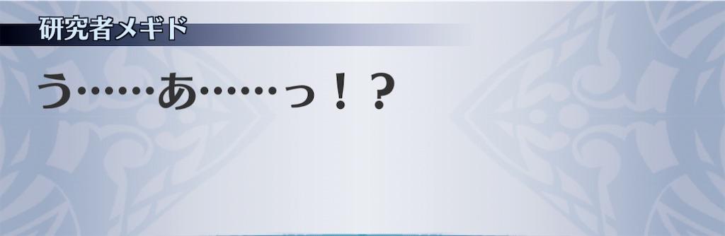 f:id:seisyuu:20210214134735j:plain