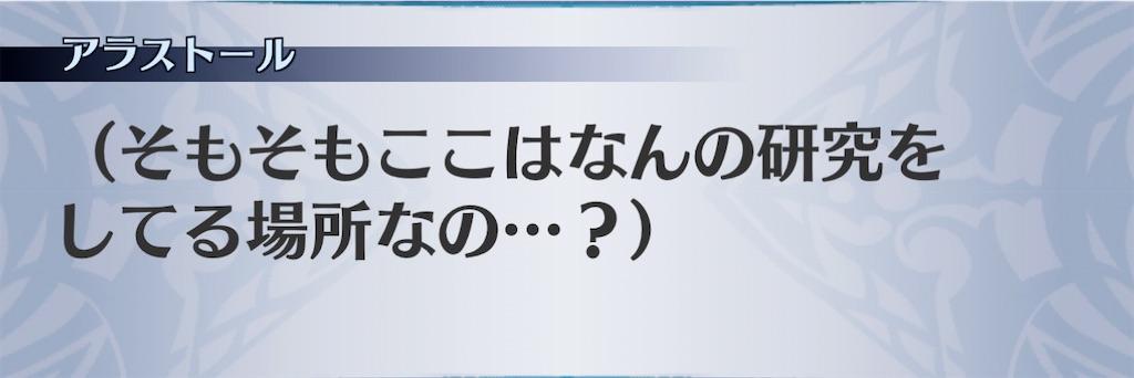 f:id:seisyuu:20210214173354j:plain