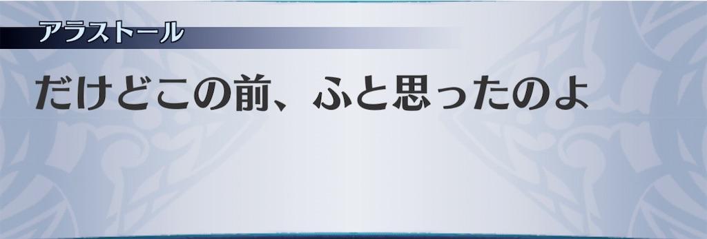 f:id:seisyuu:20210214175920j:plain