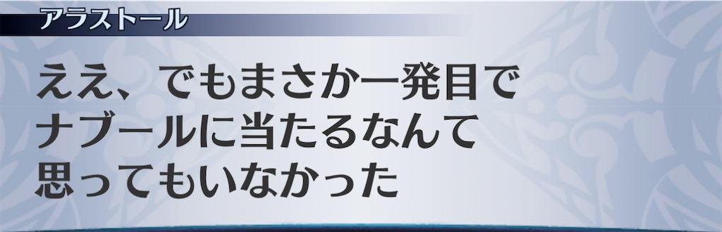 f:id:seisyuu:20210214181215j:plain