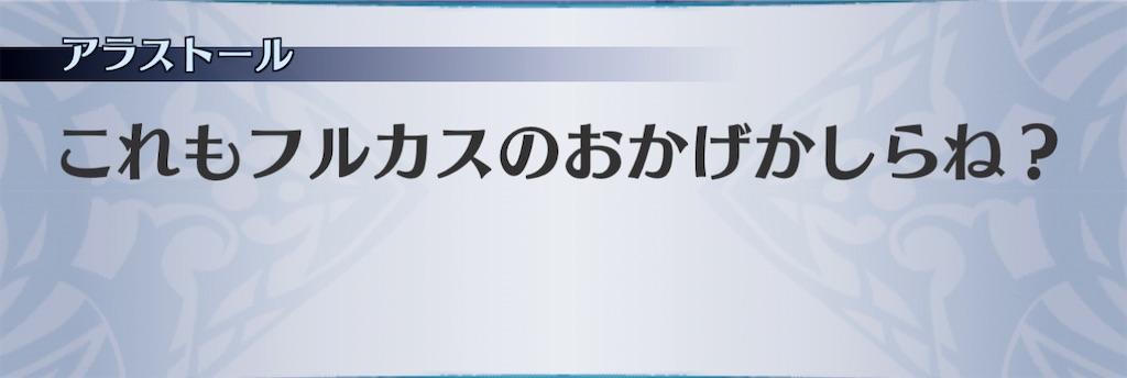 f:id:seisyuu:20210214181221j:plain