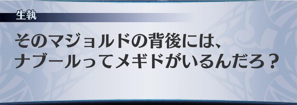 f:id:seisyuu:20210214181317j:plain