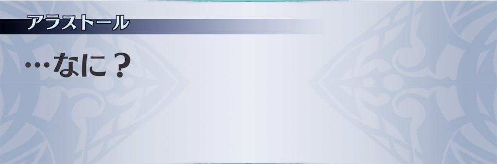 f:id:seisyuu:20210214195433j:plain