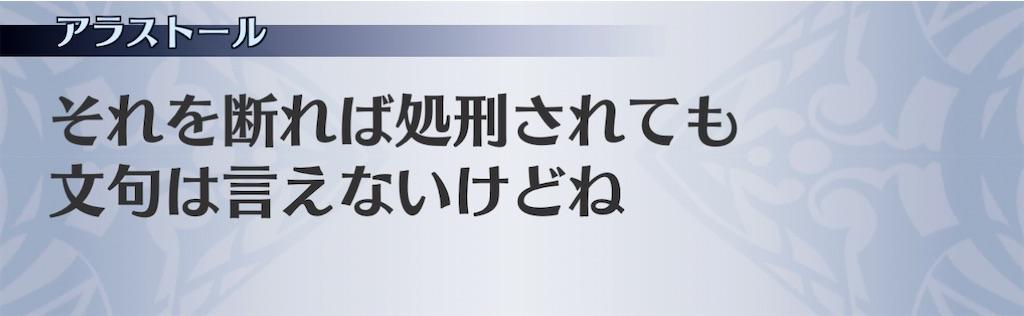 f:id:seisyuu:20210214195846j:plain