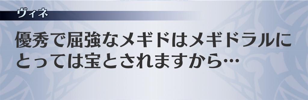 f:id:seisyuu:20210214195856j:plain