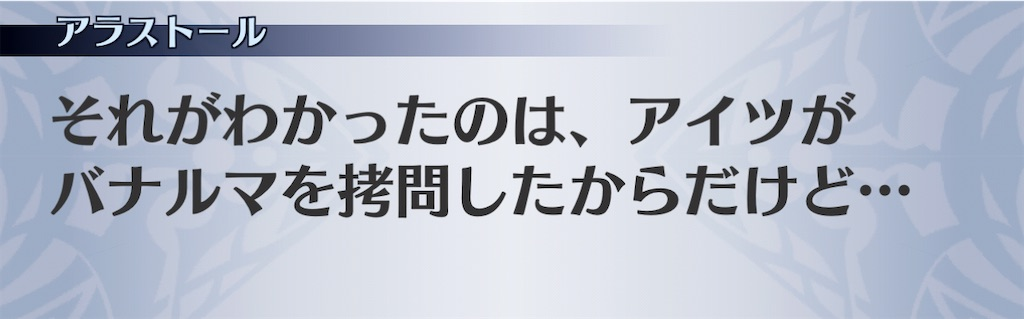 f:id:seisyuu:20210214200156j:plain