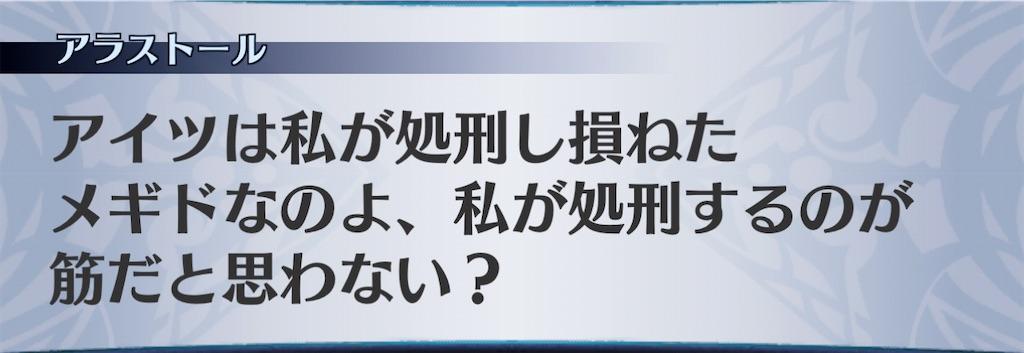 f:id:seisyuu:20210214200413j:plain