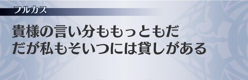 f:id:seisyuu:20210214200418j:plain