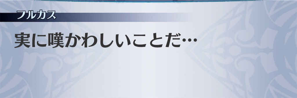 f:id:seisyuu:20210214200451j:plain