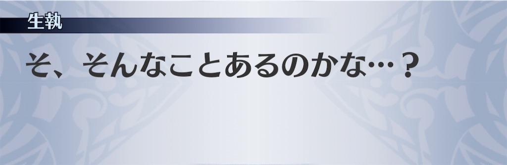 f:id:seisyuu:20210214200632j:plain