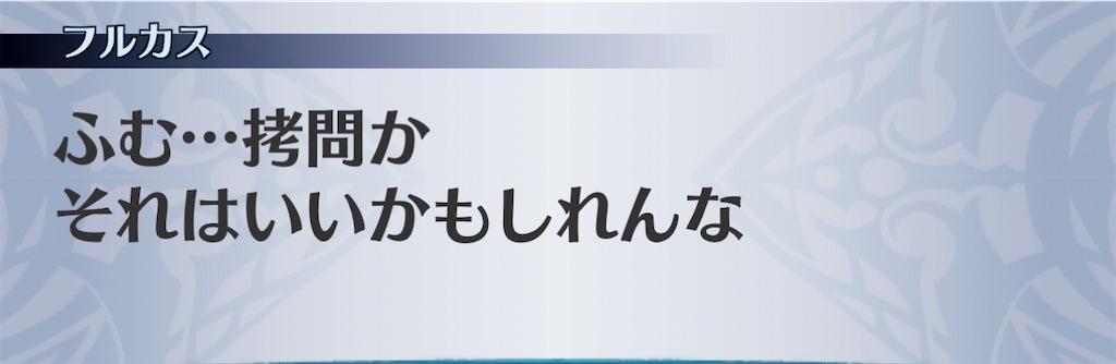 f:id:seisyuu:20210214200827j:plain