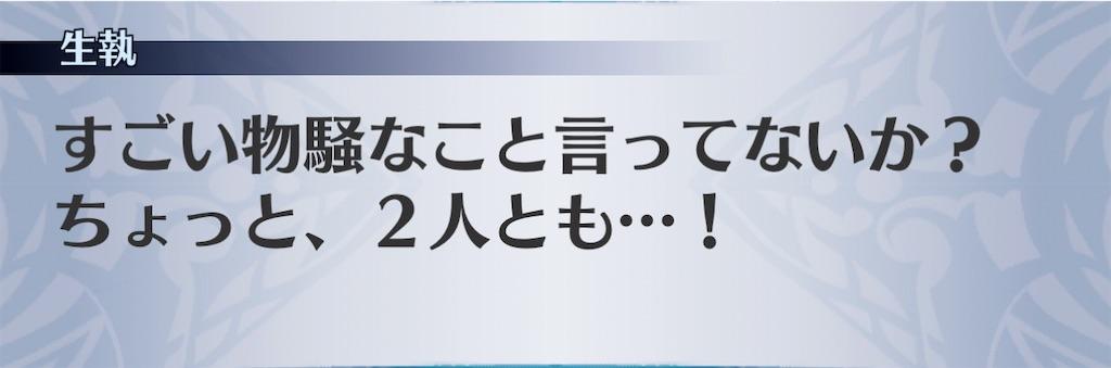 f:id:seisyuu:20210214200939j:plain