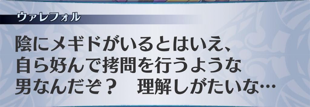 f:id:seisyuu:20210214201021j:plain
