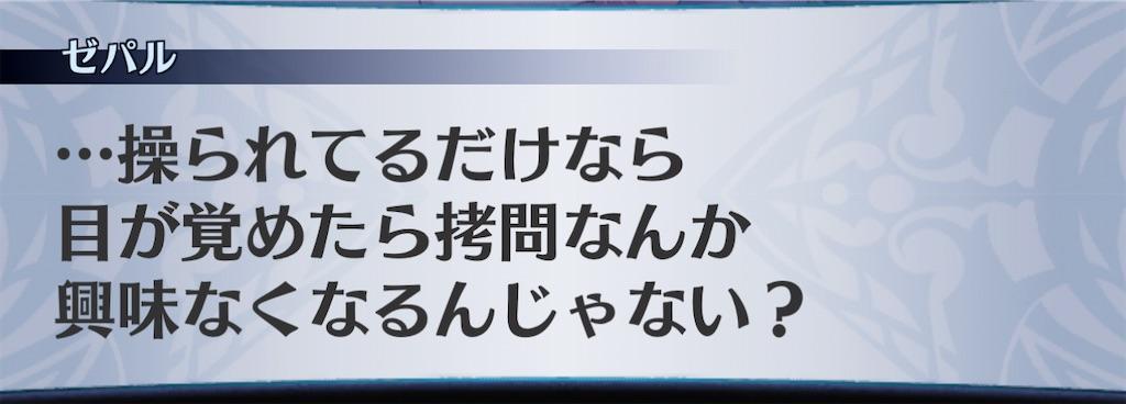 f:id:seisyuu:20210214201116j:plain